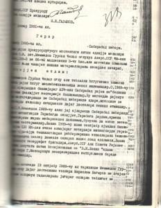 İsmət Qayıbov